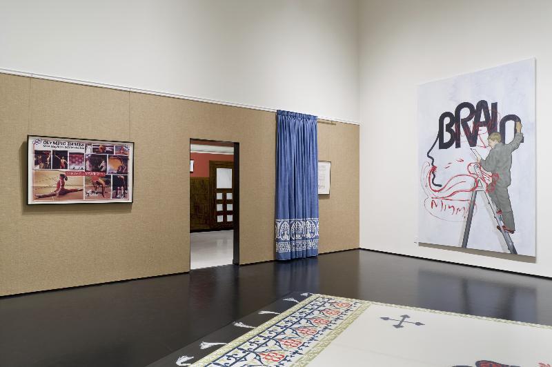 October 2008. Lucy McKenzie @ MoMA